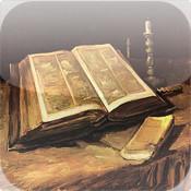 Bible Handbook - New Testament